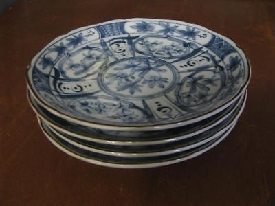 """Four (4) Asian Japanese or Chinese 6 1/2"""" Plates Blue and White"""