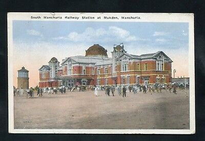 CHINA postcard Railroad Train Railway Station Depot in Mukden MANCHURIA
