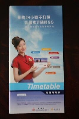 Timetable Flugplan China Airlines 2016