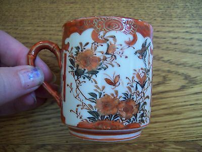 BEAUTIFUL ANTIQUE ASIAN  HAND PAINTED cup W/BIRD FLOWERS SIGNED Gold