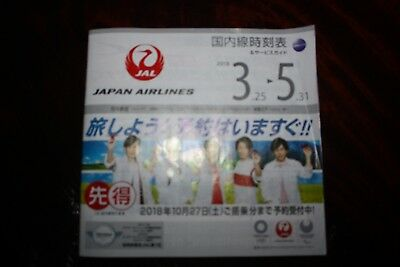 Timetable Flugplan Jal Japan Airlines March/may 2018