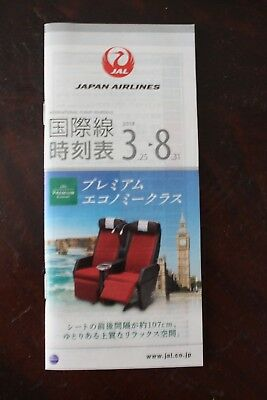 Timetable Flugplan Jal Japan Airlines March/august 2018