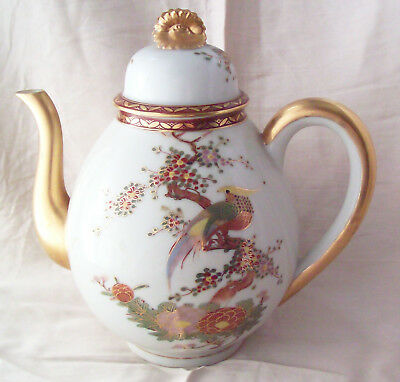 Vintage Old Signed Japanese Satsuma Fine Porcelain Coffee Tea Pot Birds Floral