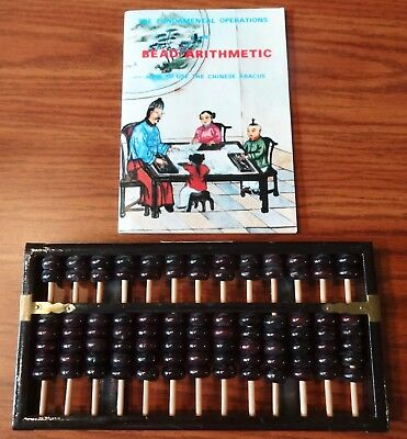 VINTAGE ABACUS PEONY Trademark - w/ Booklet, Wood, 91 Beads, China XCondition!!