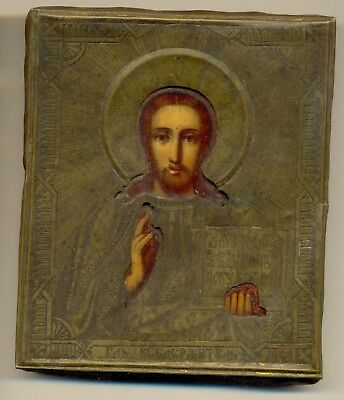 Antique Russian  Imperial  Brass Icon Orthodox   (1018a)