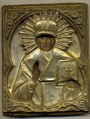 Antique Russian  Imperial  Brass Icon Orthodox   (1018c)