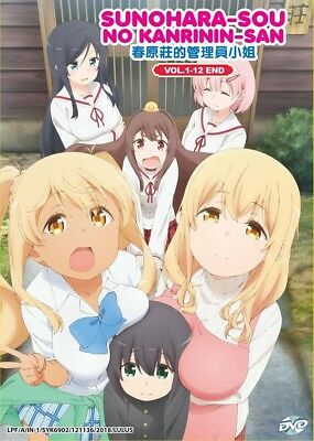 DVD Anime Sunohara-sou no Kanrinin-san Complete Series (1-12) English Subtitle