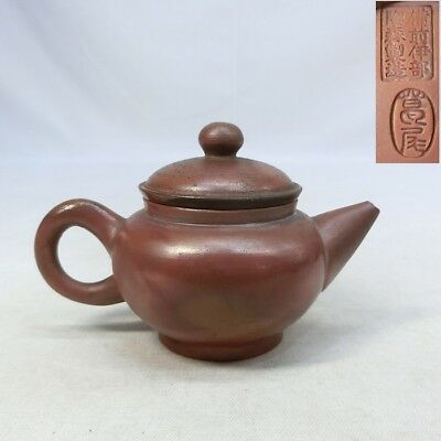 G326: Japanese teapot for SENCHA of BIZEN pottery by very rare KUZUO.