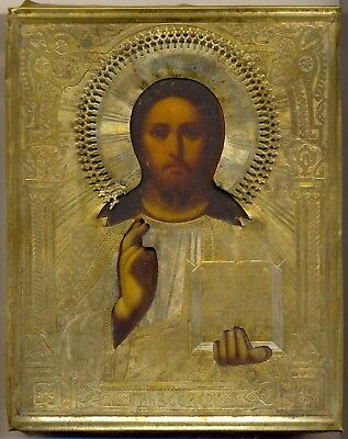Antique Russian  Imperial   Brass Icon Original   (#1296n)