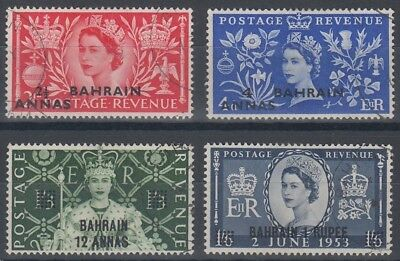 BAHRAIN QEII 1953 CORONATION SET (x4) USED (ID:739/D53637)