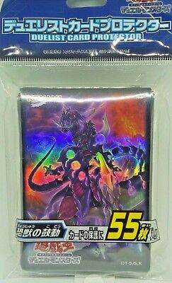 Yugioh Konami Ultimate Conductor Tyranno Sleeve Protector x55 Japan Sealed