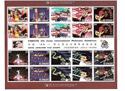 St.vincent & Grenadines 1996 #2302/03 S/s Mint Nh, Chinese Animated Films !!