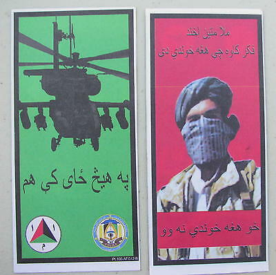 US propaganda leaflets, lot of two, drop in Middle East, orig (LOC = A3 CC Box)