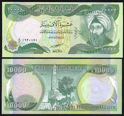 10,000 IRAQI DINAR - (1) 10,000 NOTE - CRISP and UNCIRCULATED!! - AUTHENTIC IQD