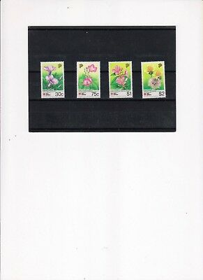 "Singapore, 1991, ""singapore - Flowers"" Stamp Set, Mint Nh Fresh Good Condition"