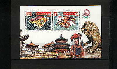 "Singapore, 1999, ""china 99' Stamp Exhibition"" S/s Mint Nh Fresh Good Condition"
