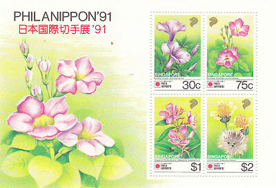 "Singapore, 1991, ""philanippon - Japan"" S/s Mint Nh Fresh Good Condition"