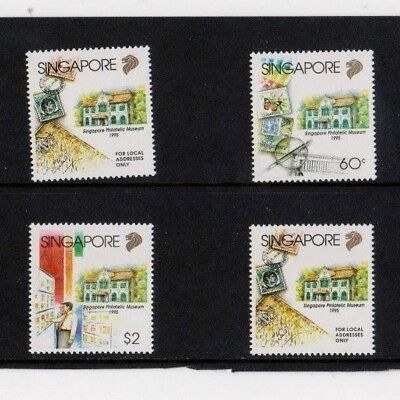 "Singapore, 1995, ""singapore - Museum"" Stamp Set, Mint Nh Fresh Good Condition"