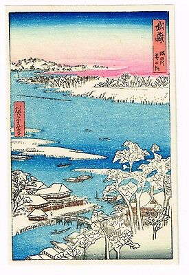1930's Japan Japanese Woodblock Wood Block Print Vintage Old Antique #6