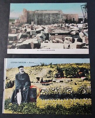 Early 2 Postcards RUINS OF CAPERNAUM Unwritten Great Condition