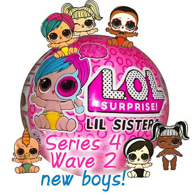 LOL Surprise Doll - Series 4 Wave 2 LIL SISTER Ball, NEW & Sealed Authentic MGA