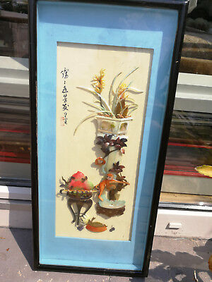 vintage old asian chinese screen panel 1 fold handmade