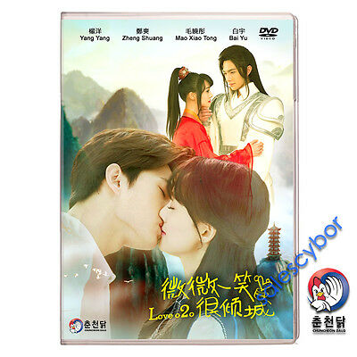 Love O2O / Just One Smile is Very Alluring Chinese Drama (Excellent English Sub)