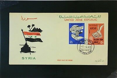 Syria (UAR) 1963 First Day Cover - Z2101