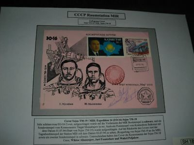 SOJUS TM19 Boardpost, cover flown to Space Station MIR 1994, SPACE