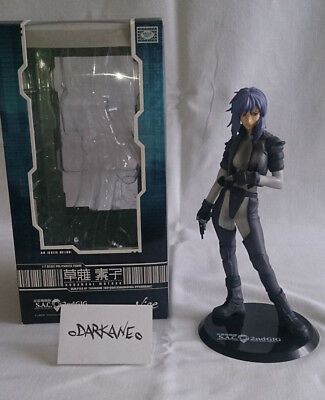 Ghost in the Shell Stand Alone Complex 2nd GIG Motoko Figur