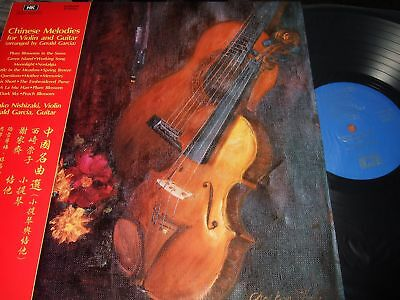 Nishizaki : Chinese Melodies For Violin And Guitar Audiophile Lp 1985 Victor Jap