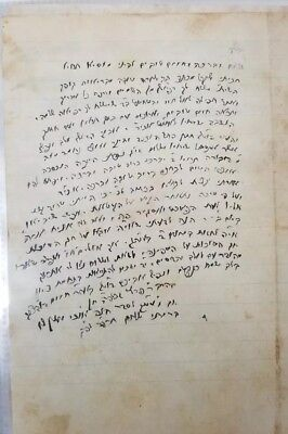 "Antique judaica letter by Chabad Rabbi רד""צ חן"