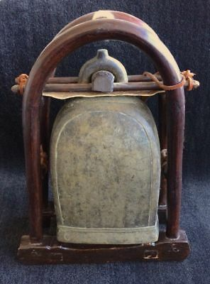 Antique Chinese Bronze Temple Bell