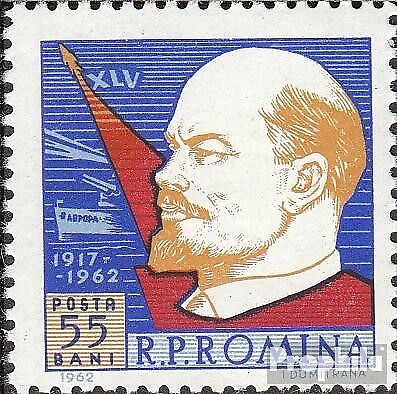 Romania 2115 (complete issue) unmounted mint / never hinged 1962 October Revolut