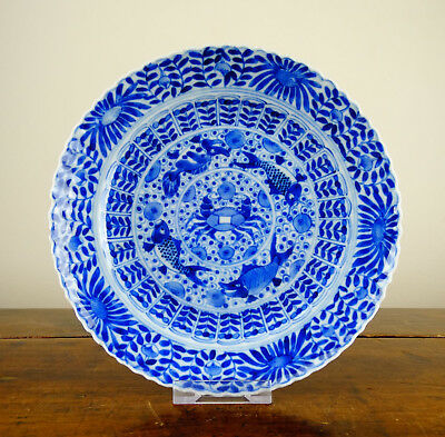 Antique Chinese Export Porcelain Plate Blue and White 19th Century Kangxi Mark