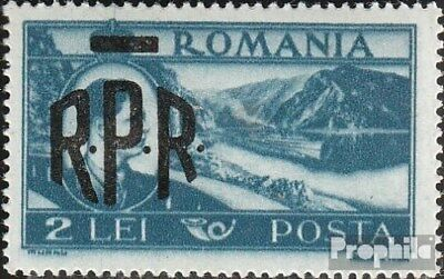 Romania 1108 unmounted mint / never hinged 1948 clear brands:King Michael I.