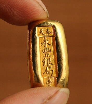 Big china brass not gold bar hand carving statue Collection chang coin gift