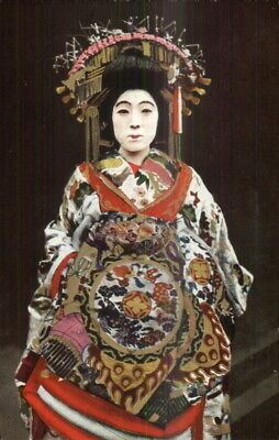 Japanese Geisha in Full Costume Great Color Old Postcard