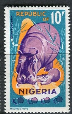 NIGERIA; 1965 early QEII Animals issue fine MINT MNH unmounted 10s.