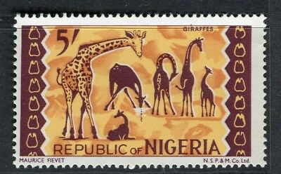 NIGERIA; 1965 early QEII Animals issue fine MINT MNH unmounted 5s.
