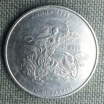 Greece 500 Drachmes, 2000 - 1193