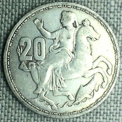 Greece 20 Drachmai, 1960 - 0485
