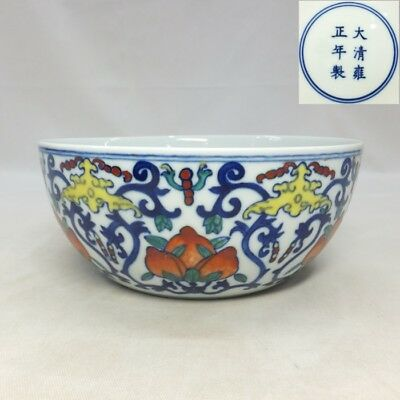 H047: Chinese bowl of colored porcelain with appropriate work and name of an era