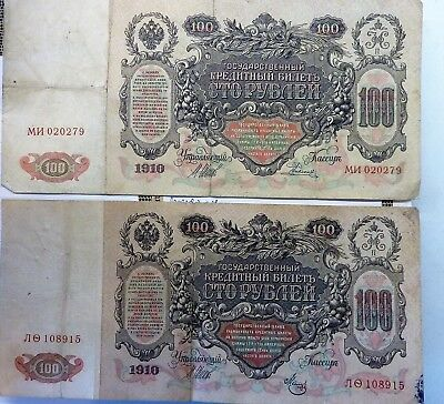 1910 -1912 RUSSIA  2 x 100 Roubles Tsar Catherine / Peter Bank notes