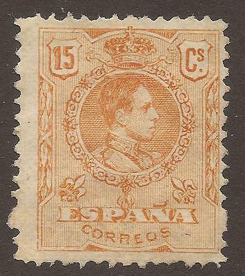 SPAIN. 1909. 15c YELLOW UNUSED WITH MISSING PERF ROW. MINT NO GUM