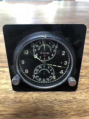 Russian Soviet Airforce Cockpit Clock UNIQUE with two small clock faces.