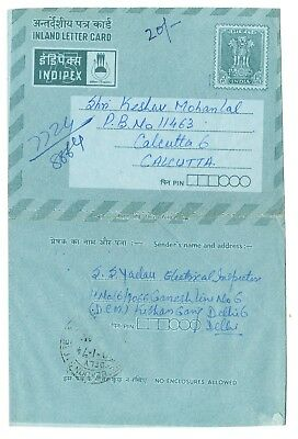 3 Indian Inland Letter Cards 15p (25)