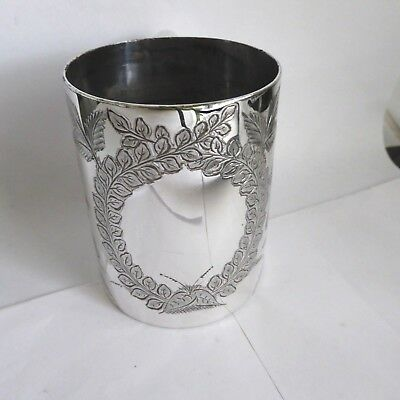 Antique Chased Silver Plate Tankard Nice Design With  Cartouche By Walker & Hall
