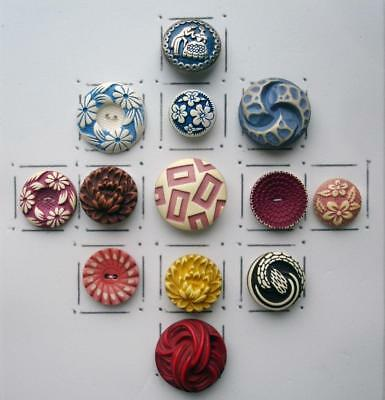 13 Vintage Celluloid Buffed Buttons