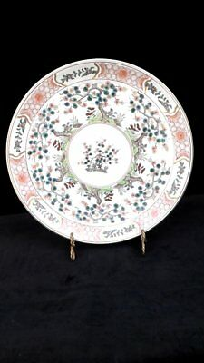 OLD hand Painted Ceramic Japanese Plate